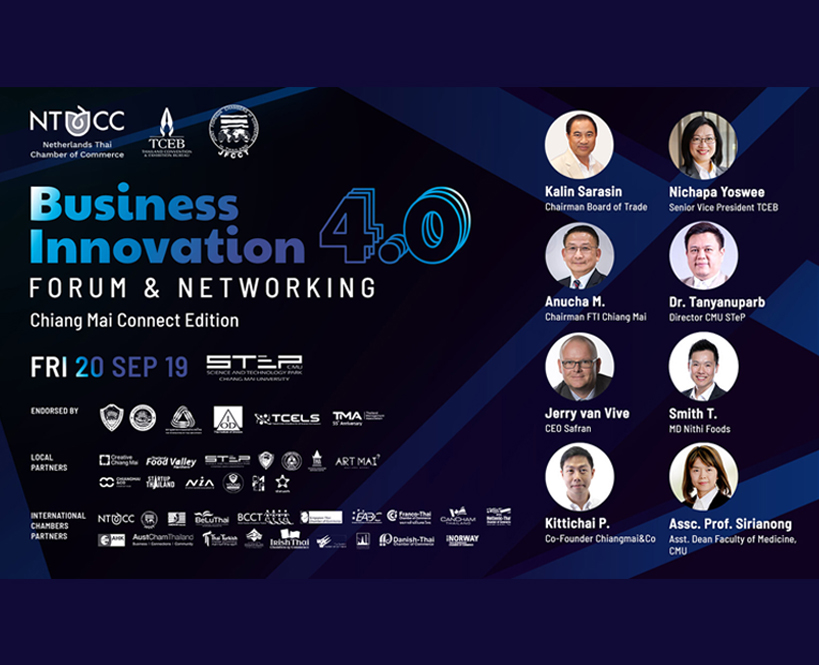 Business Innovation 4.0 Forum & Networking, Chiang Mai