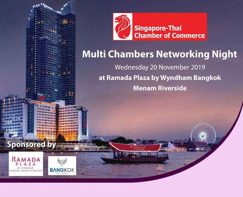 Multi Chambers Networking Night