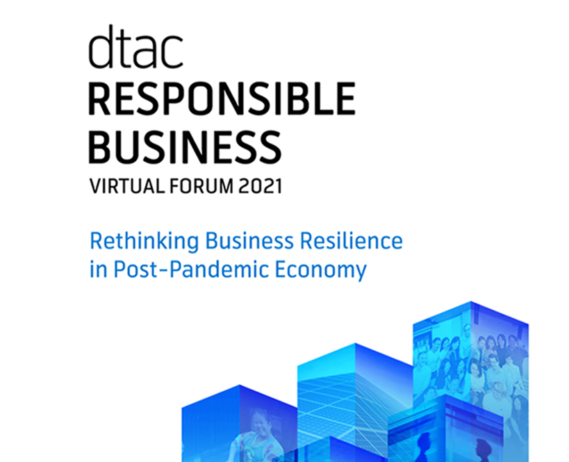 Rethinking Business Resilience in Post-Pandemic Economy